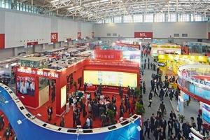 2 Ausstellungsbereich der CHINA MINING 2012 • Exhibition site at CHINA MINING 2012<br />