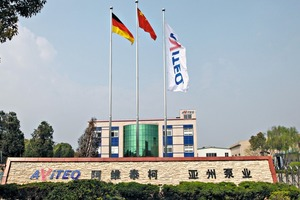 "<div class=""bildtext"">1 Der neue Firmensitz der AViTEQ Industrial Technology Co. Ltd. in Shanghai • The new headquarters of AViTEQ Industrial Technology Co. Ltd. in Shanghai</div>"