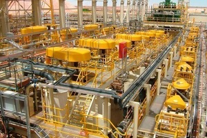 Prominent Hill flotation plant (OZ Minerals)<br />