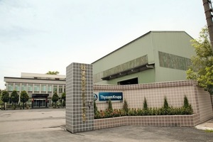 Neues Lager in Taiwan • New warehouse in Taiwan<br />