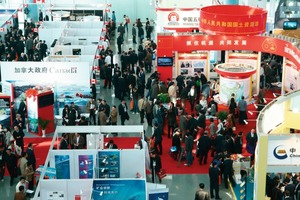 Visitors at the CHINA MINING EXPO 2009