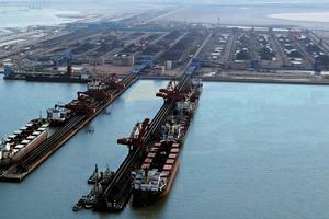15 Verladehafen für Kohle # Port of loading for coal<br />