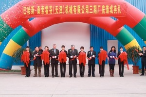 Inauguration ceremony for the new production site in Tianjin<br />